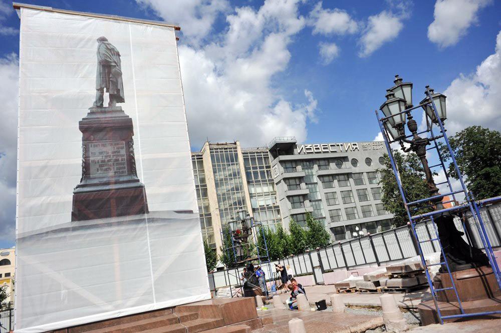 Реставрации памятника А. С. Пушкину