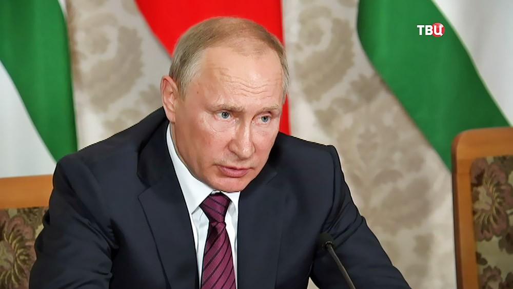 Президент России Владимир Путин в Абхазии