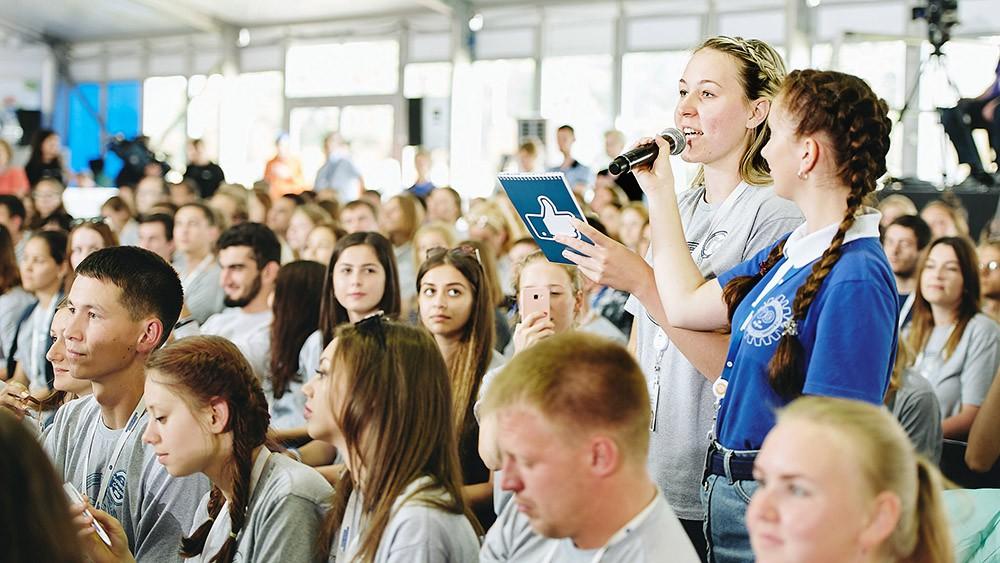 """Всероссийский молодежный образовательный форум """"Территория смыслов на Клязьме"""""""