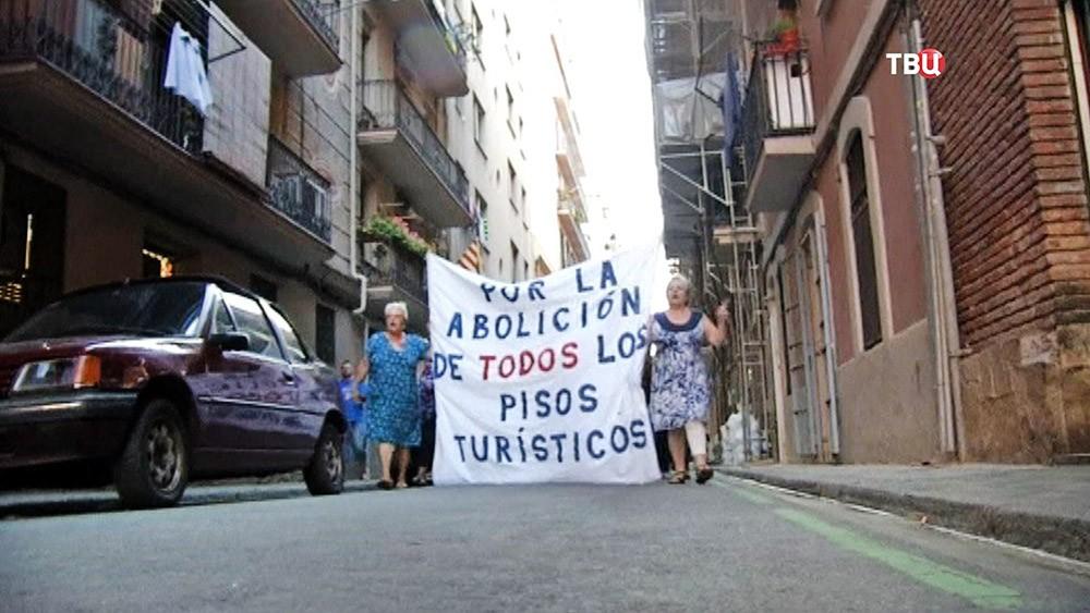 Митинг жителей Барселоны