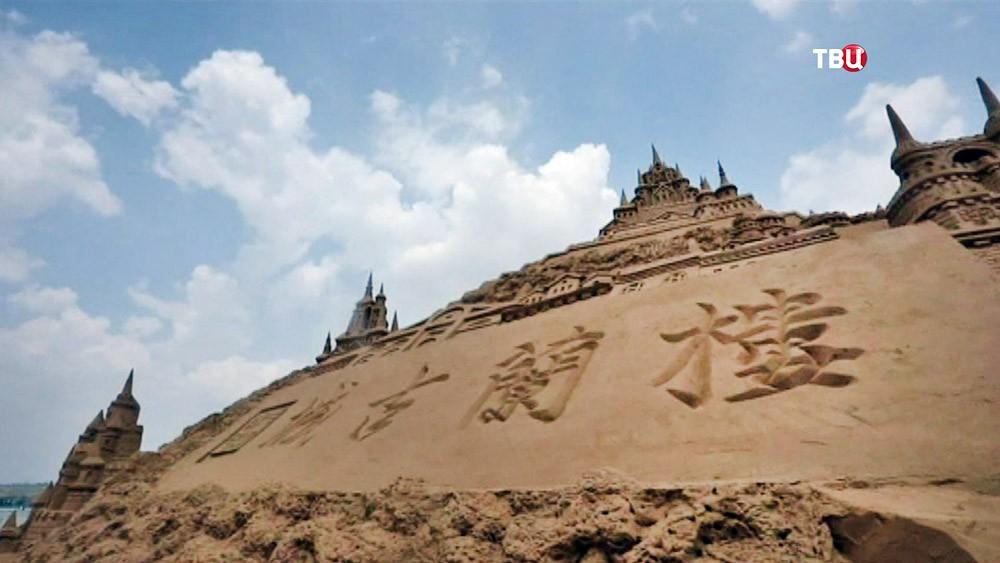 Скульптуры из песка в Китае