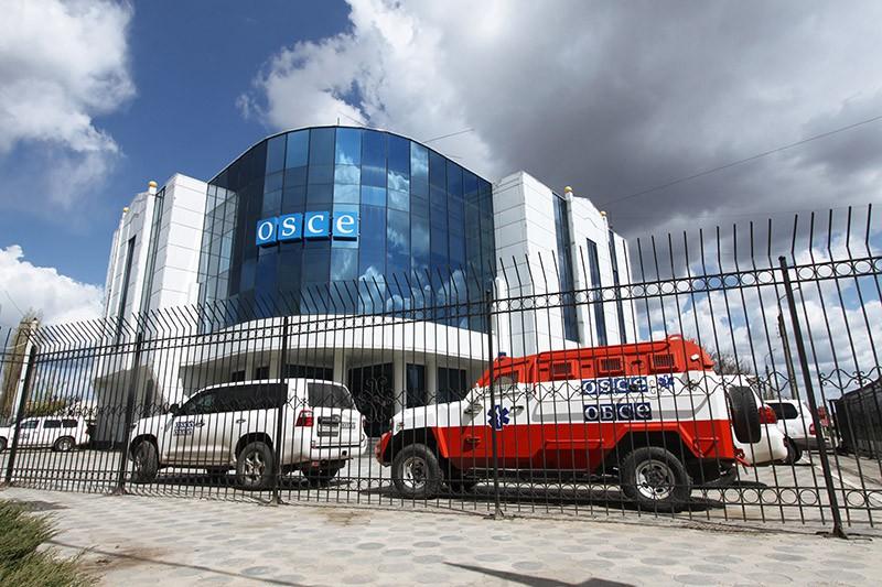 Офис миссии ОБСЕ