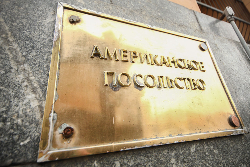 Посольство США