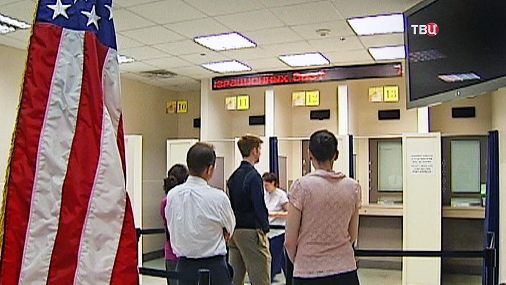 Визовый центр в посольстве США