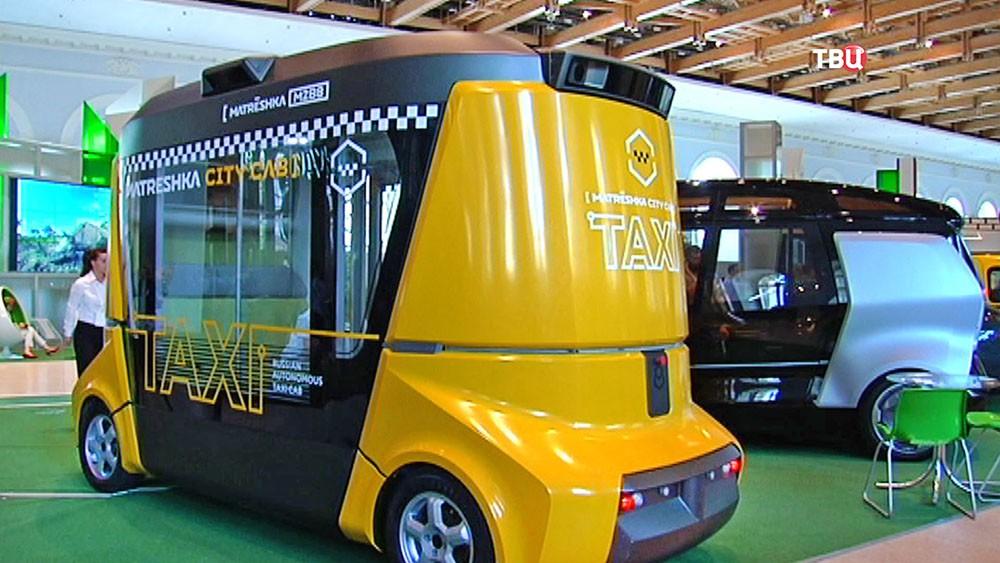 Беспилотное такси-электромобиль
