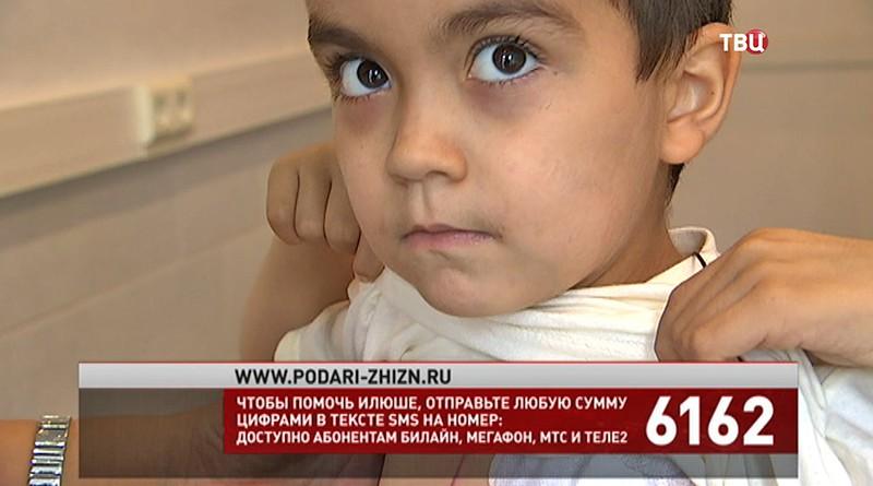 Илья Юдин