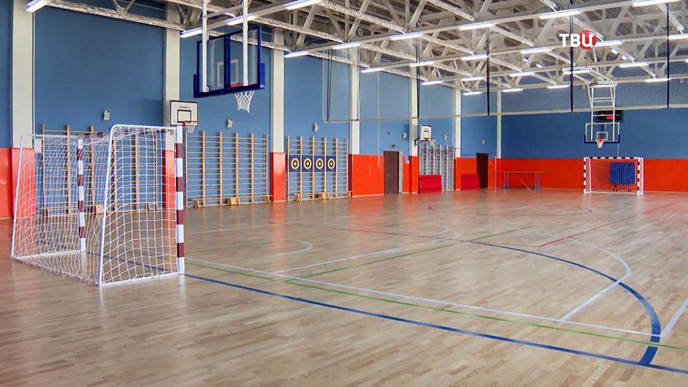 Спортзал в школе
