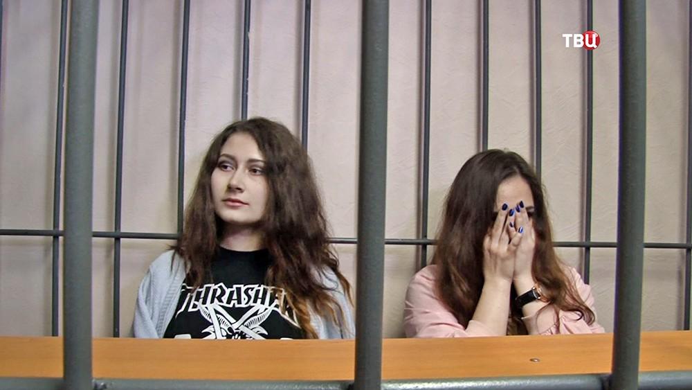 """Хабаровские живодерки"" Алена Савченко и Алина Орлова в суде"