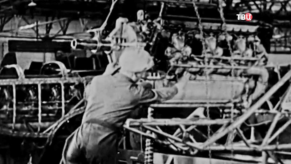 Послевоенное производство