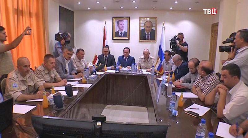 Видеоконференция в Сирии