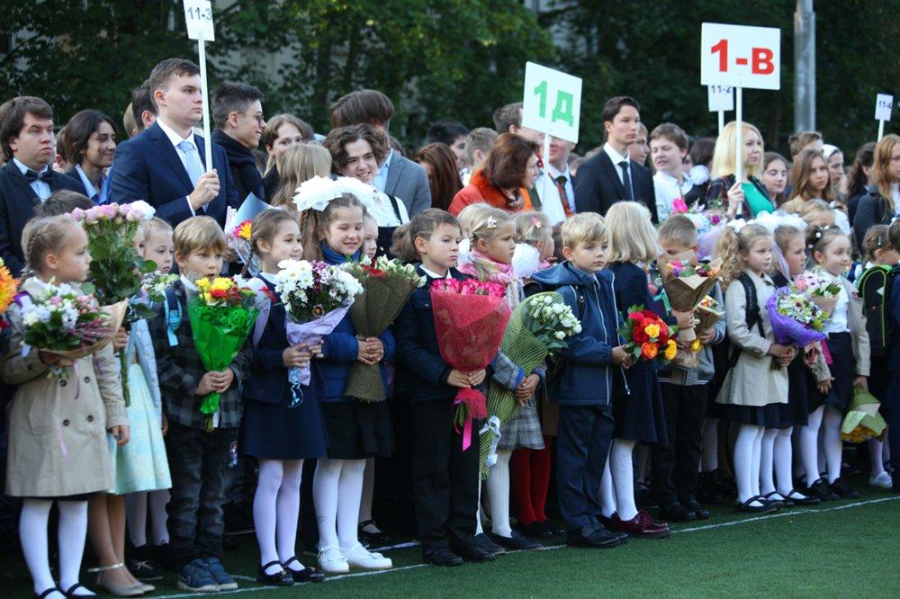 День знаний в школах Москвы