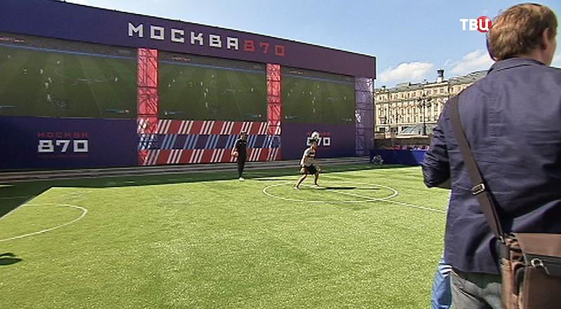 Фестиваль, посвящённый 870-летию Москвы