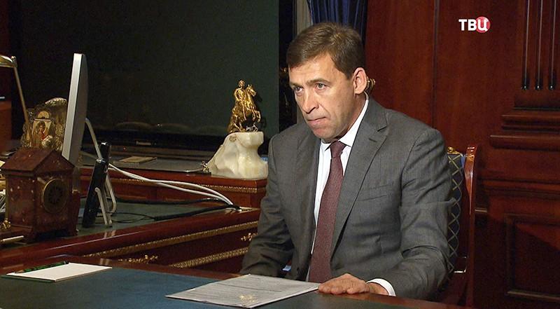 Временно исполняющий обязанности главы региона Евгений Куйвашев