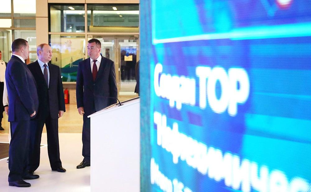 Президент России Владимир Путин посетил Восточный экономический форумз