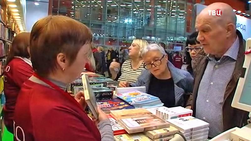 Международная книжная ярмарка