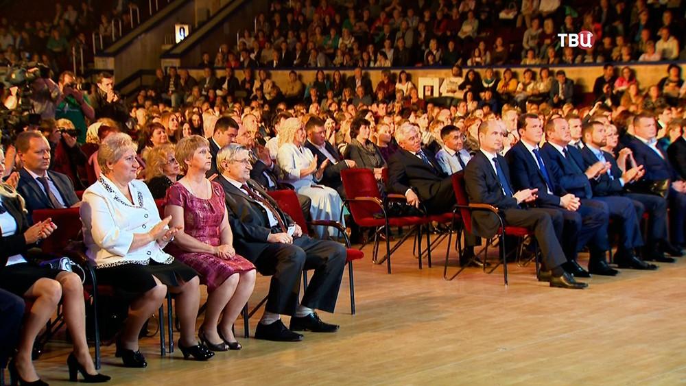 Церемония награждения работников ЖКХ Москвы
