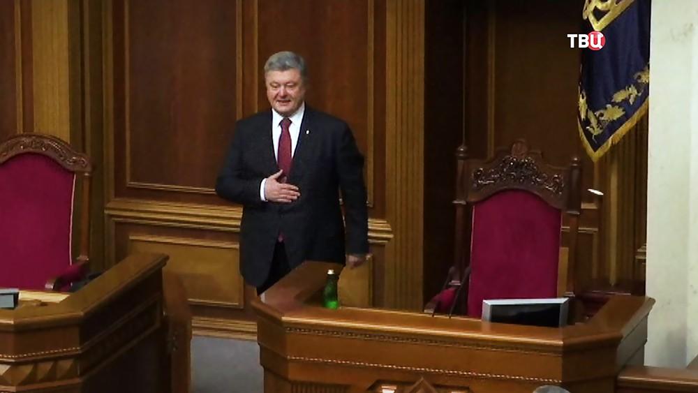 Пётр Порошенко в Верховной Раде Украины
