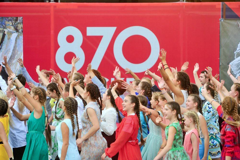 Празднование 870-летия Москвы
