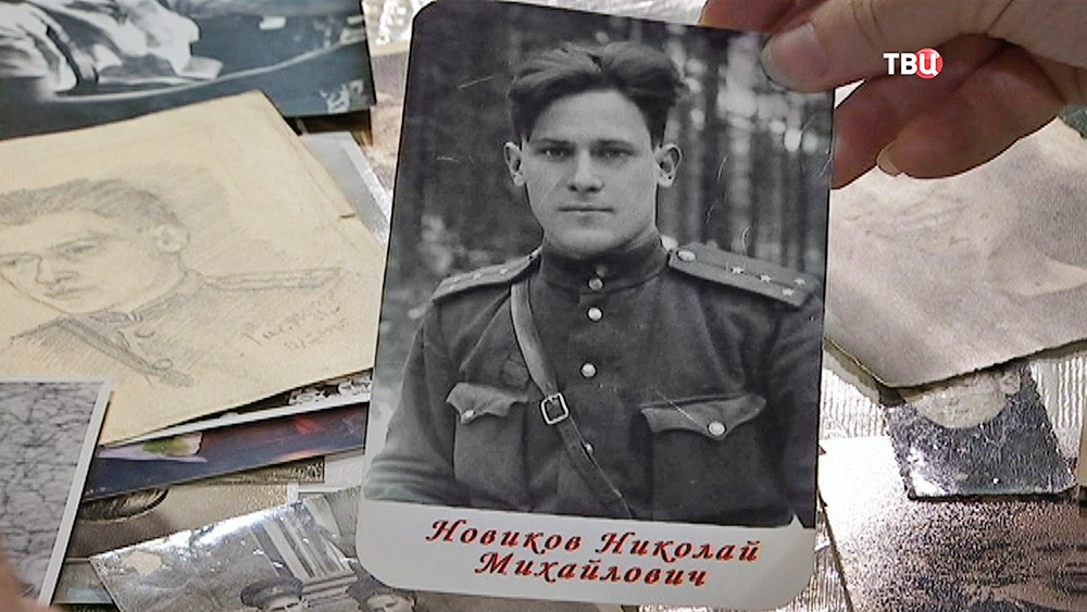 Фронтовая фотография Николая Новикова
