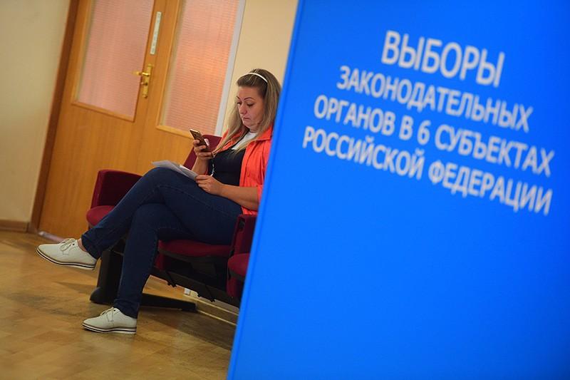 В информационном центре ЦИК в Москве