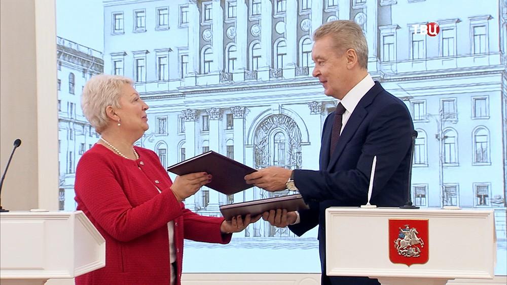 Мэр Москвы Сергей Собянин и федеральный министр образования и науки Ольга Васильева