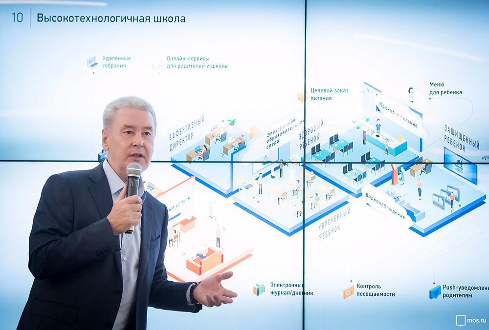 """Посещение образовательного центра """"Сириус"""" в Сочи"""