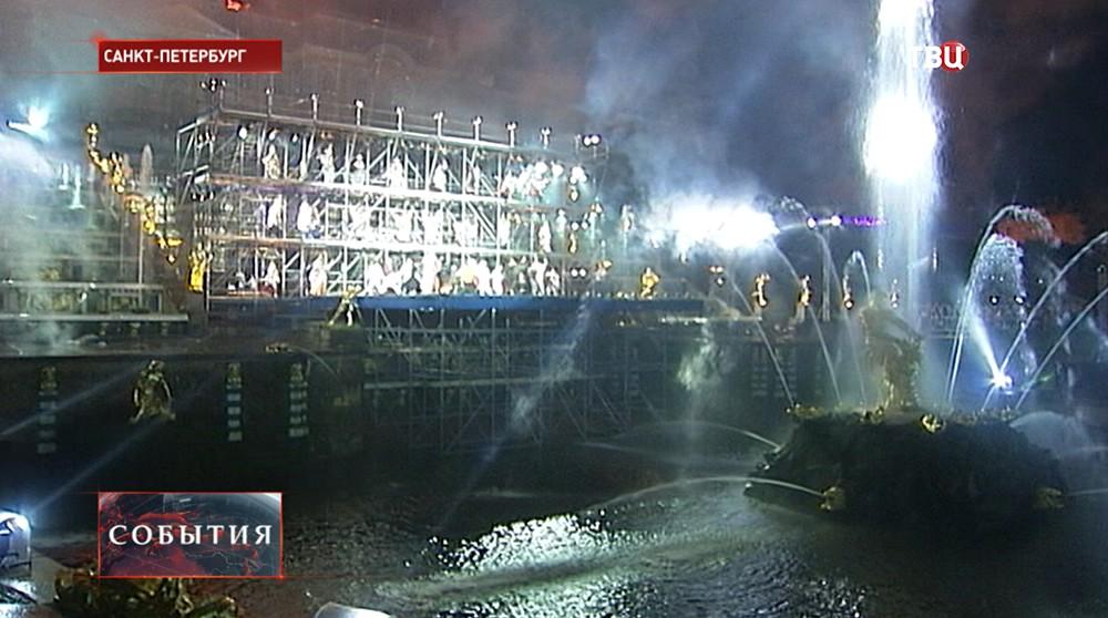 Бал фонтанов в Петербурге