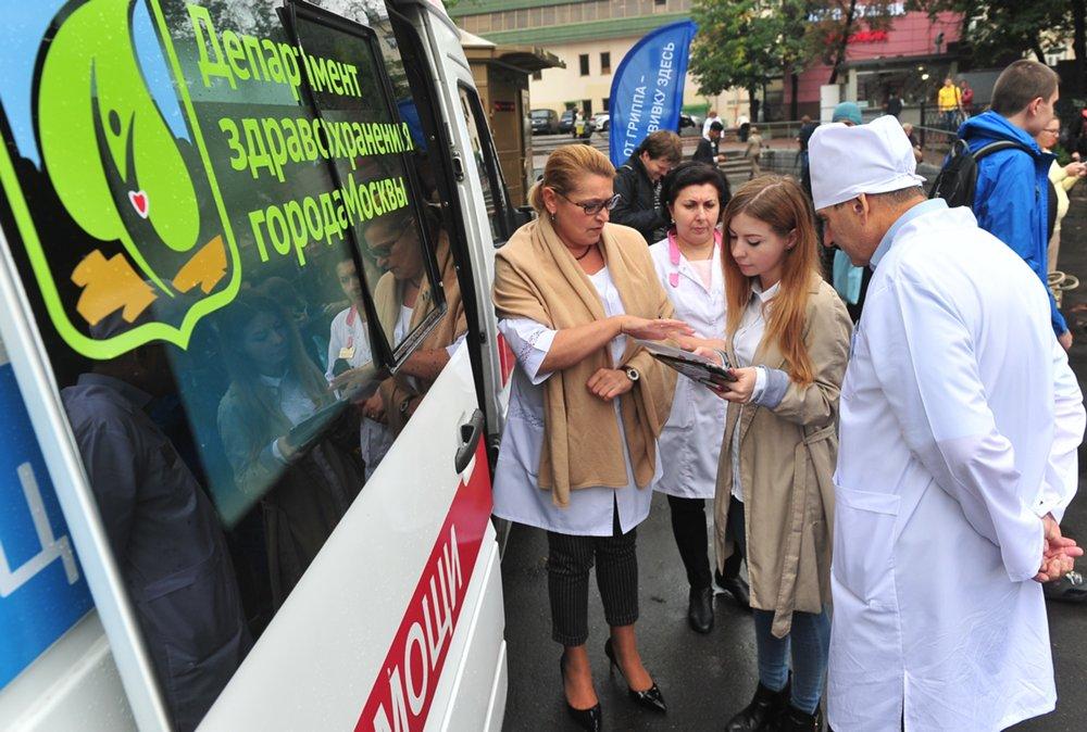Мобильный медицинский пункт для вакцинации от гриппа
