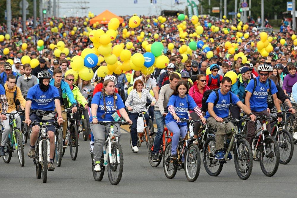 Осенний велопарад в Москве
