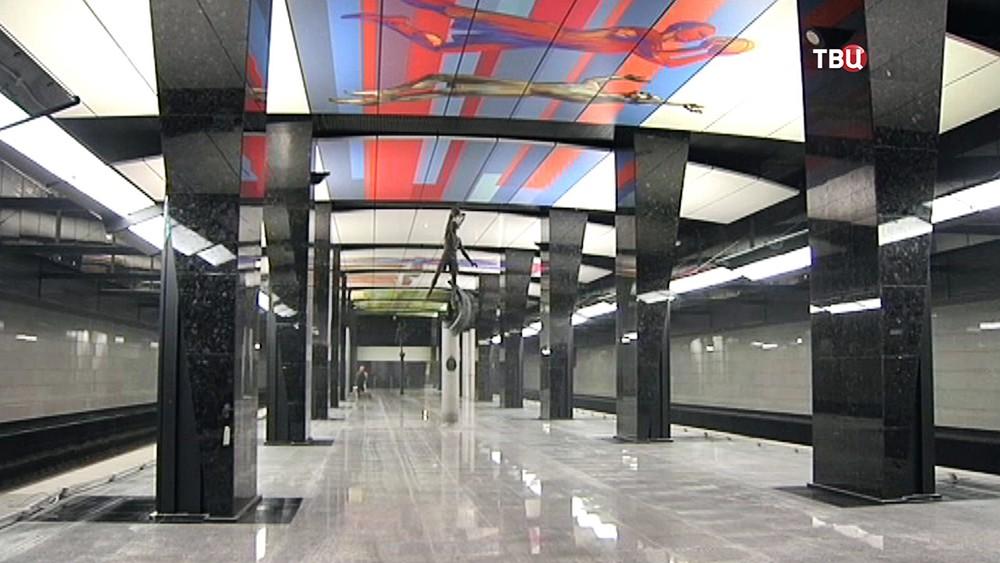 "Станция метро ""ЦСКА"""