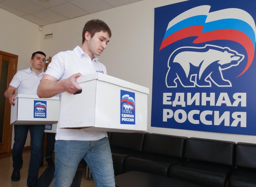 """Подготовка списков кандидатов от """"Единой России"""""""