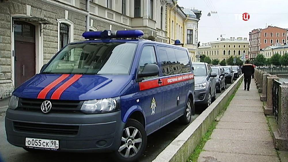 Машина Следственного комитета в Санкт-Петербурге
