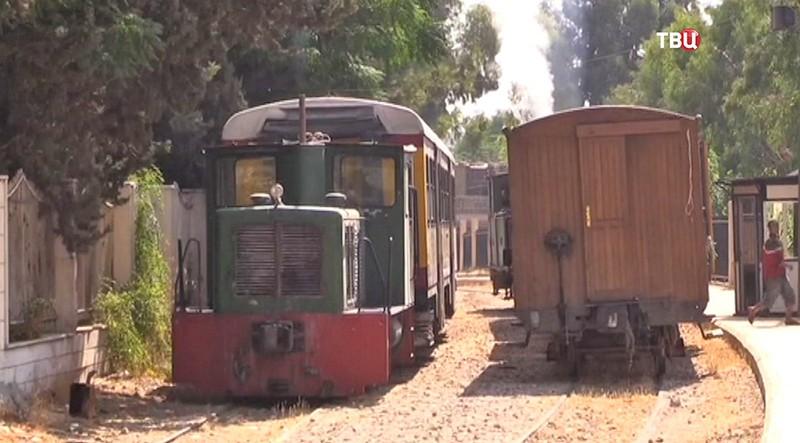 Поезда в Сирии
