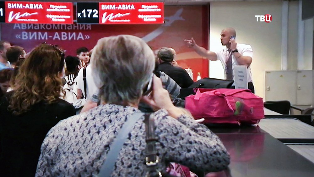"Стайки регистрации авиакомпании ""ВИМ-авиа"""