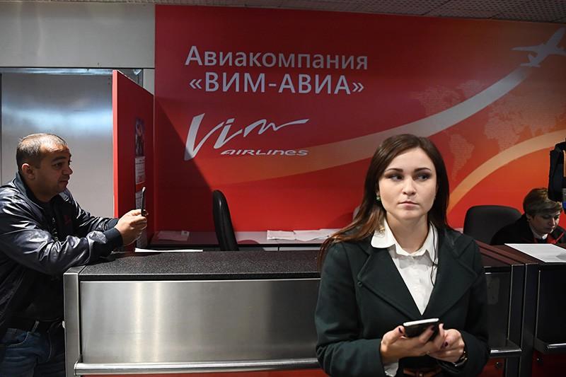 "Стойка авиакомпании ""ВИМ-Авиа"""
