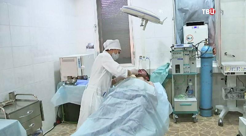 Сирийский госпиталь