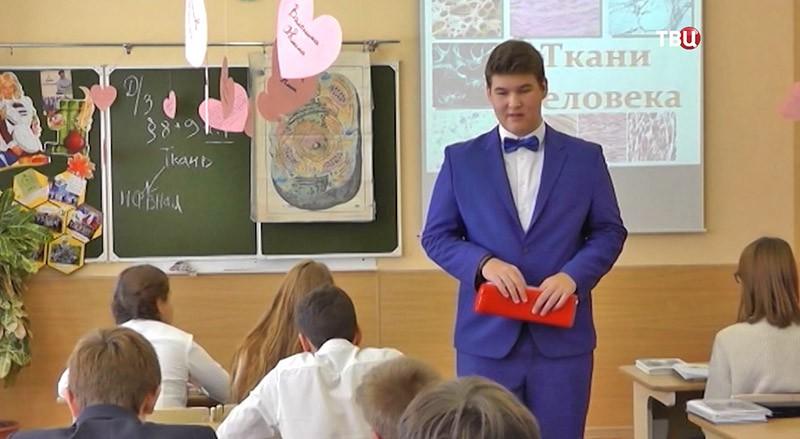 """Конкурс среди школьников """"Территория самоуправления"""""""