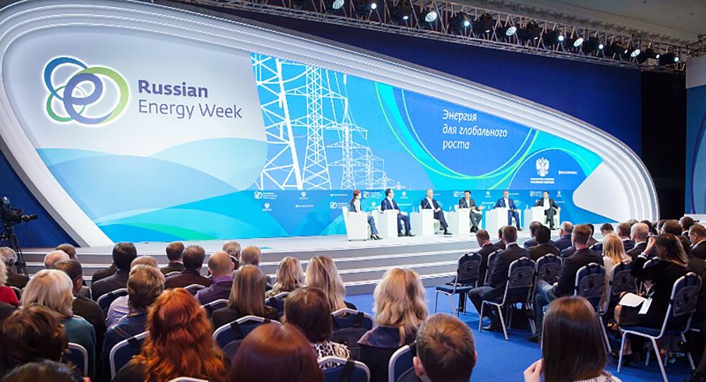 """Форум """"Российская энергетическая неделя"""""""