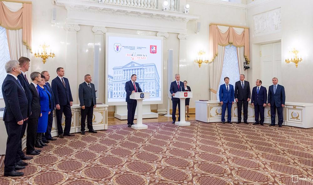 Подписание заявления о взаимодействии с Минском