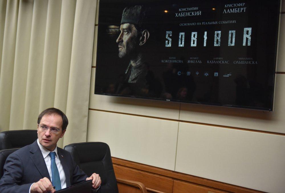 Презентация художественного фильма «Собибор»