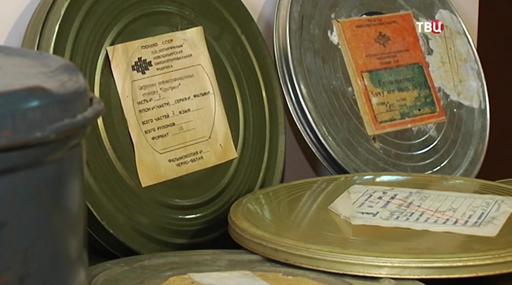Архивные кинопленки