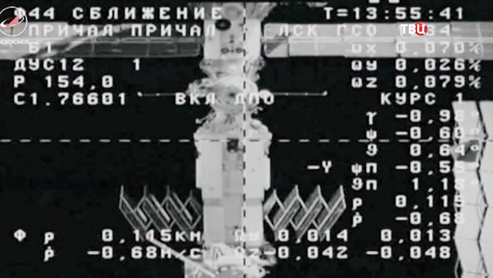 """Грузовой аппарат """"Прогресс"""" стыкуется к МКС"""