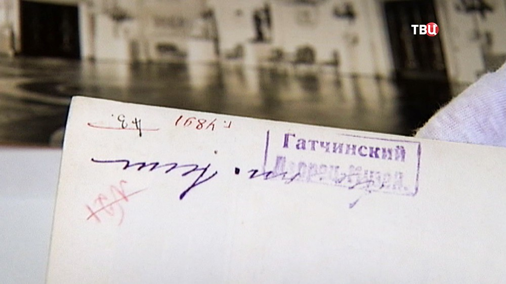 Исторические фотографии интерьеров Гатчинского дворца