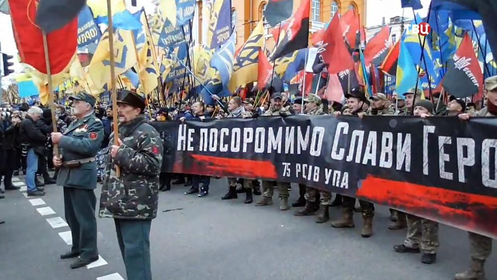 Марш, приуроченный к годовщине создания Украинской повстанческой армии (УПА)