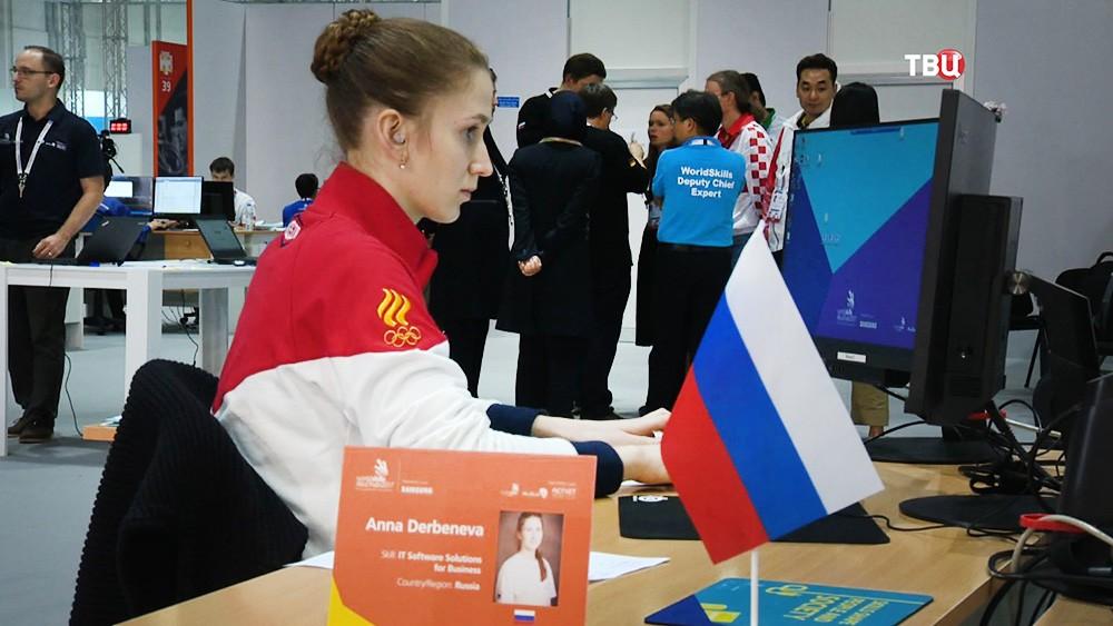 Российские участники чемпионата мира по рабочим профессиям WorldSkills
