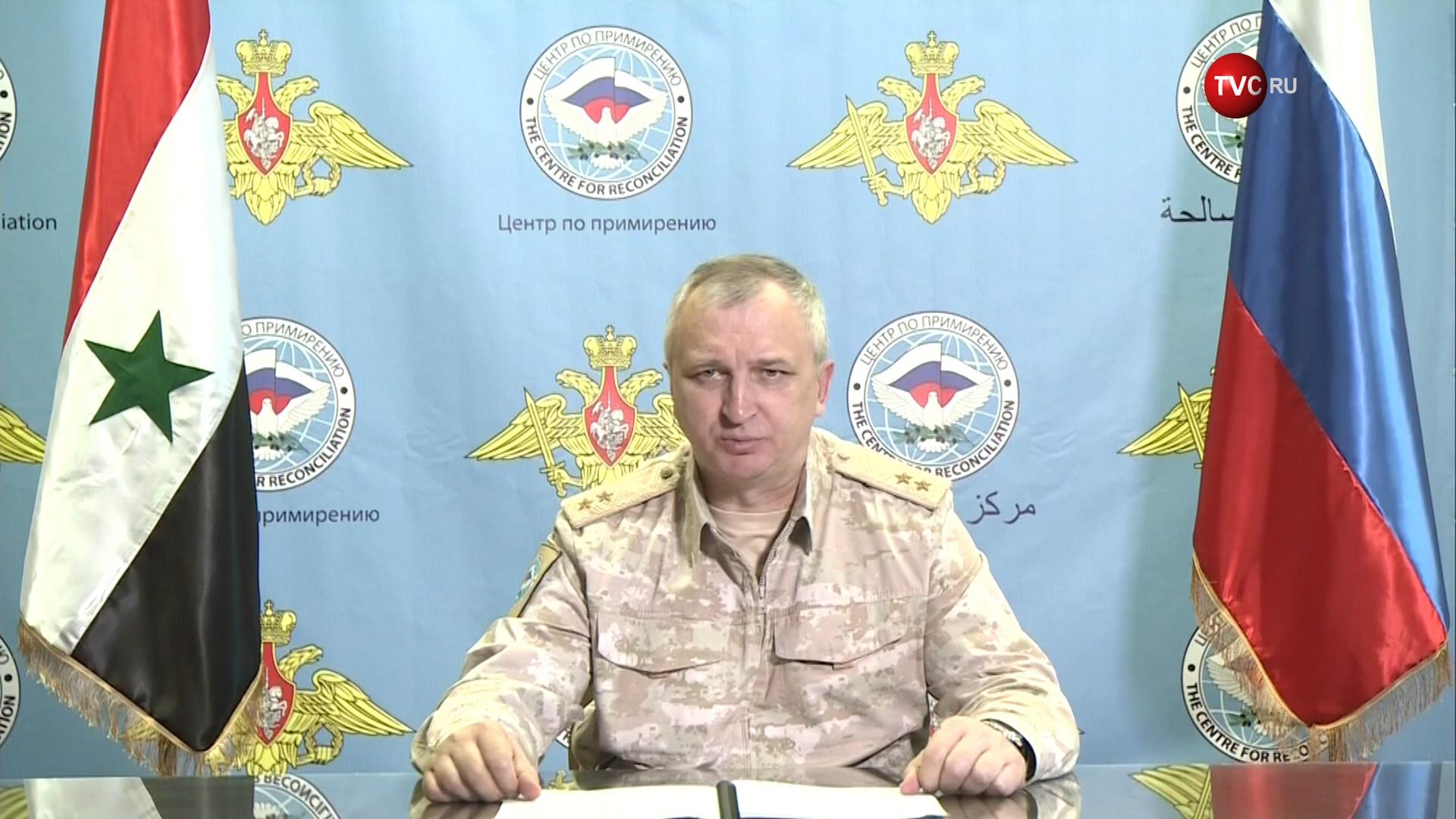 Глава Центра примирения враждующих сторон в Сирии Сергей Кураленко