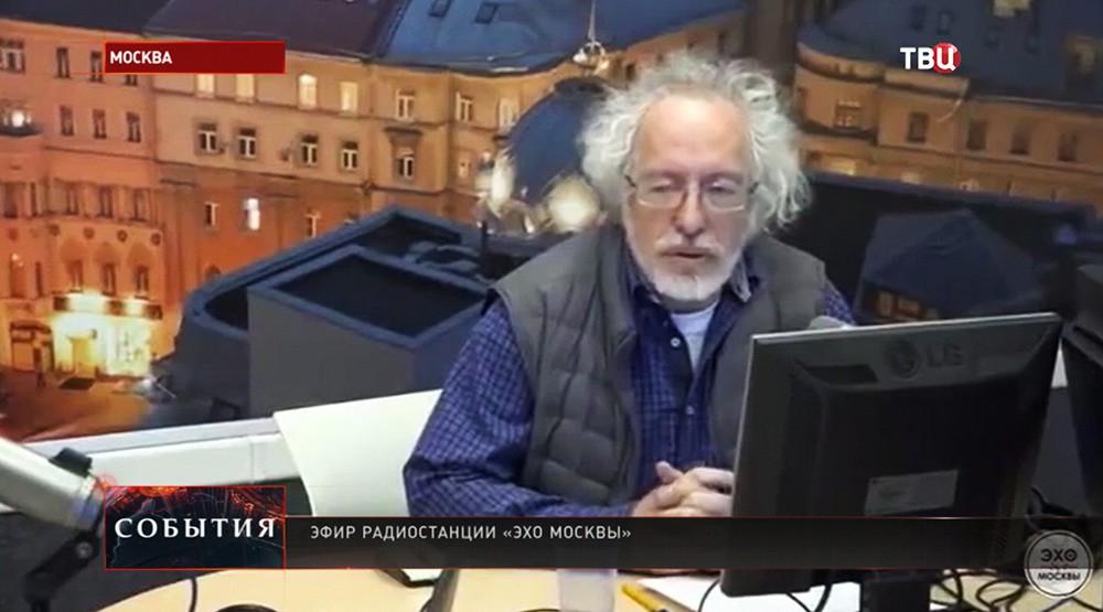 """Главный редактор радиостанции """"Эхо Москвы"""" Алексей Венедиктов"""