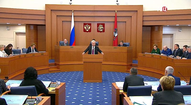 Выступление Сергея Собянина с ежегодным отчетом о результатах деятельности на заседании МГД