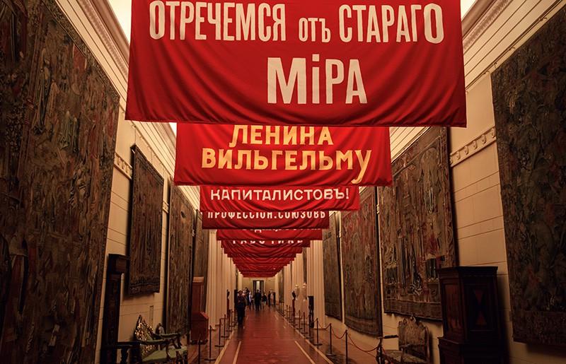 """Выставка """"Зимний Дворец и Эрмитаж в 1917 году"""""""