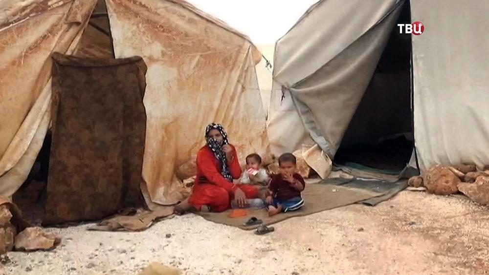 Сирийские бедженцы